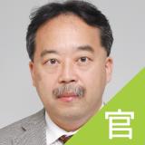 安永 裕幸氏 -- 経済産業省 大臣官房審議官(産業技術・基準認証担当)